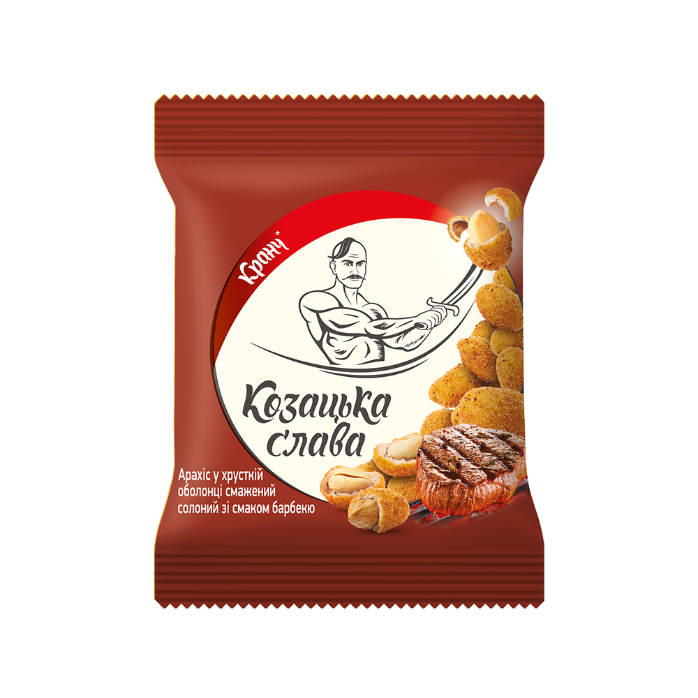 Peanuts roasted salted a crispy shell with a barbecue flavor