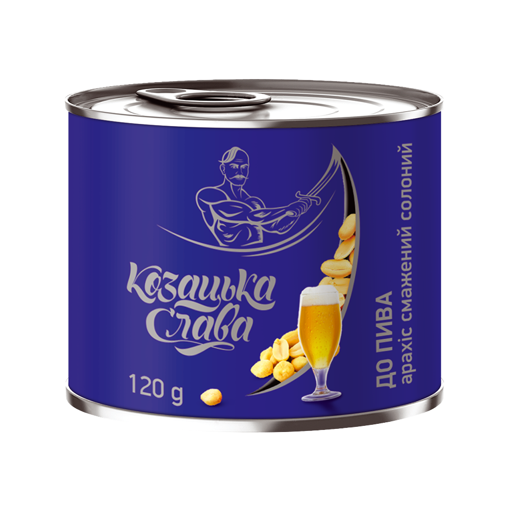 Арахіс смажений солоний до пива