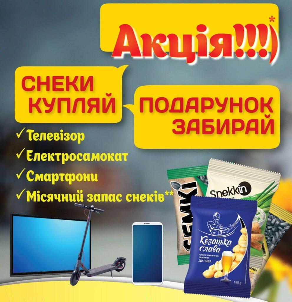 aktsyya